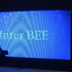 InterBee2015.png