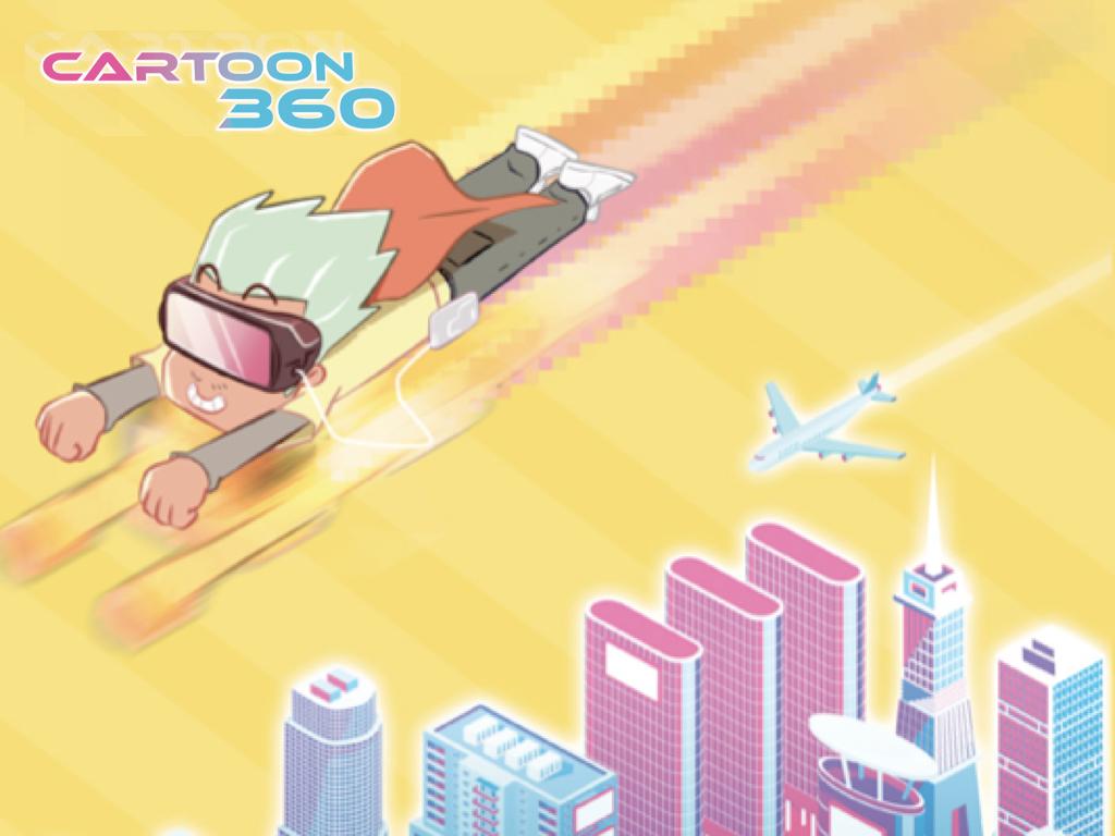 Cartoon360Appelprojets.jpeg