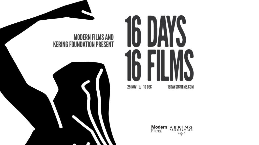 16 Days 16 Films : appel à candidatures de réalisatrices pour lutter contre les violences faites aux femmes © DR