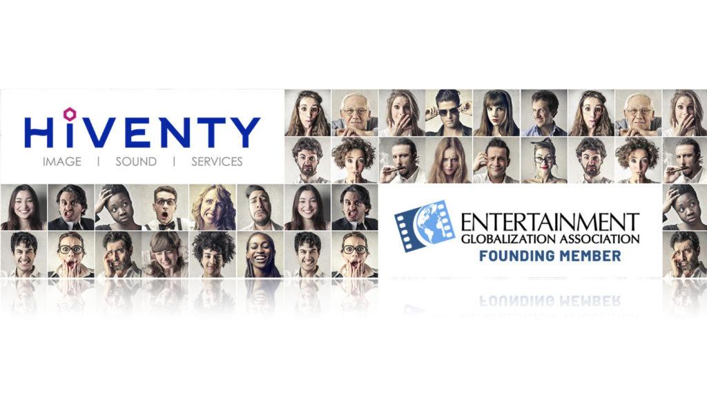Le groupe Hiventy devient membre fondateur de l'association EGA © DR