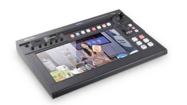 Le KMU-200, unmélangeur vidéo Datavideo au rapport fonctionnalités / prix imbattable © DR