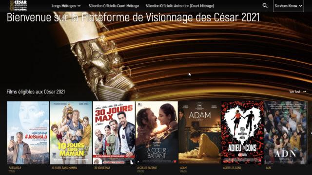 L'Académie des César choisit Kinow pour sa plateforme de visionnage réservée à ses membres © DR