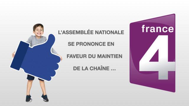 Sursis pour France 4 ? L'Assemblée Nationale se prononce en faveur de son maintien © DR