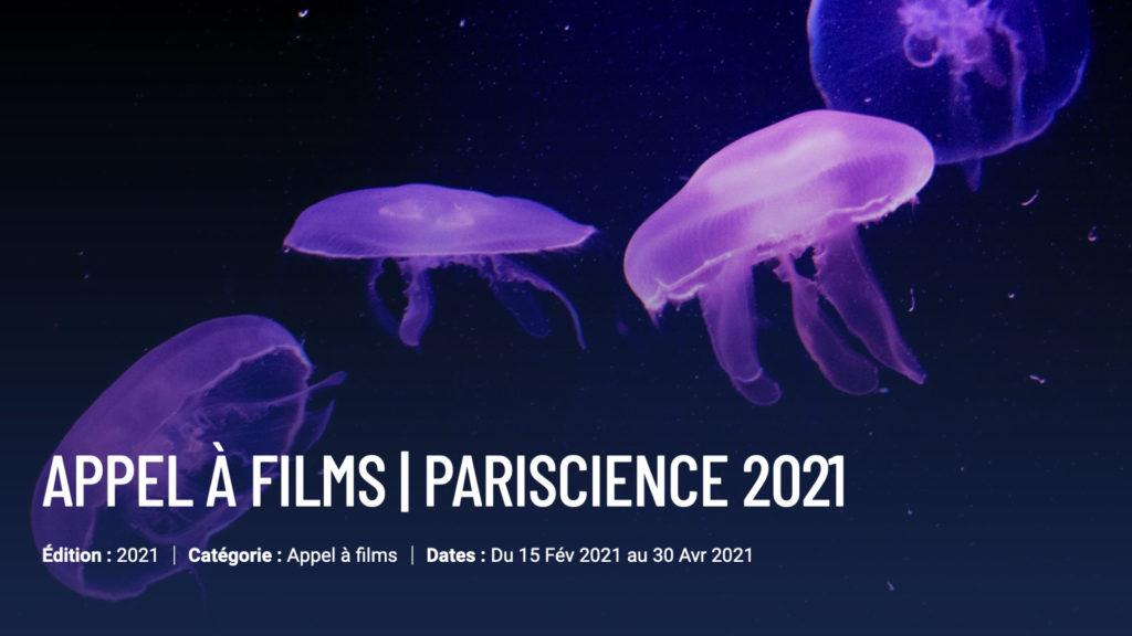 L'appel à films pour la prochaine édition de Pariscience est lancé ! © DR