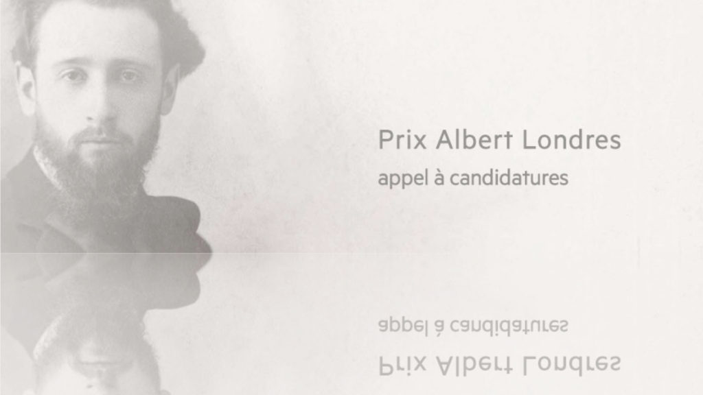 Les candidatures sont ouvertes pour le très prestigieux Prix Albert Londres 2021 © DR