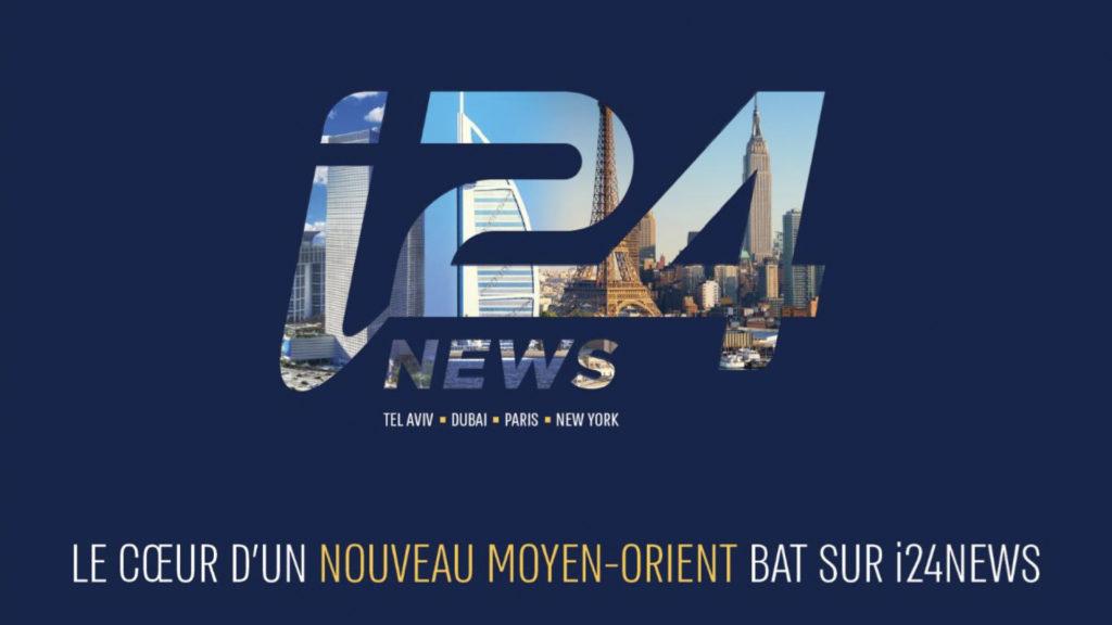 i24NEWS, première chaîne basée en Israël à s'installer aux Émirats arabes unis… © DR
